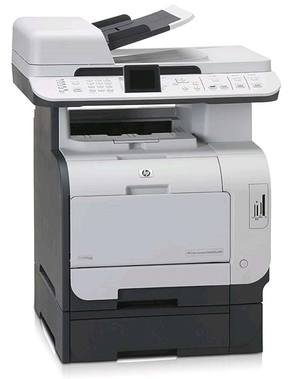 HP Color LaserJet CM 2320 FXI MFP