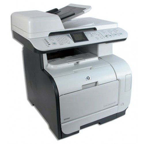 HP Color LaserJet CM 2720 FXI MFP