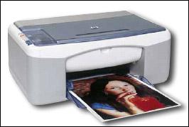 HP PSC 1200 SERIES