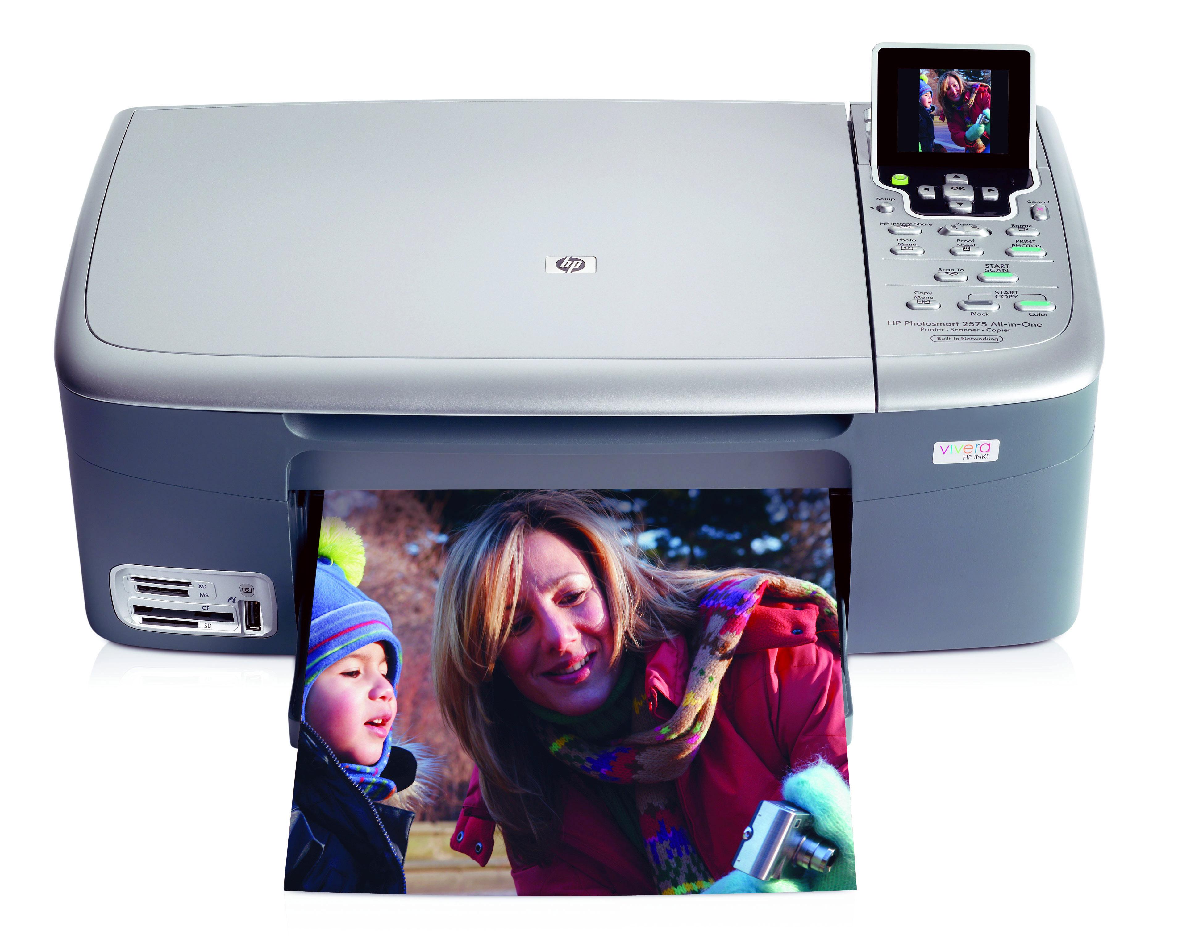 HP PhotoSmart 2575V